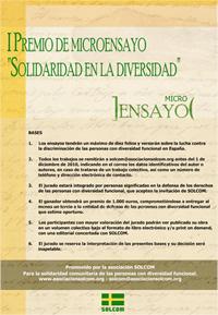 concurso_de_micro_ensayos_solcom_2010